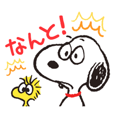 動く!SNOOPY★FUNNY FACES