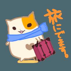 [LINEスタンプ] ネコのココロ②