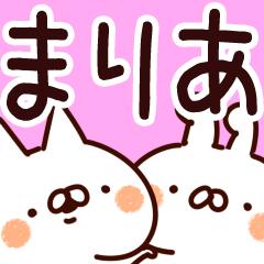 【まりあ】専用