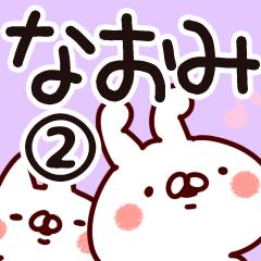 【なおみ】専用2