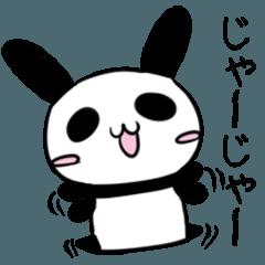 岡山弁のパンダうさぎ 4