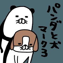 [LINEスタンプ] パンダと犬 マーク3