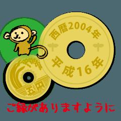 五円2004年(平成16年)