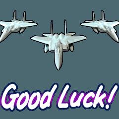 動く!戦闘機2(車、飛行機、バイクシリーズ)