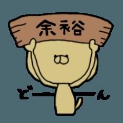 【ホジティブ】幸せなねこ:ネコシリーズ③