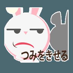 Bunbun little rabbit 1 : In japan