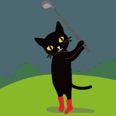 クロネコ・ミシェルのゴルフ#2