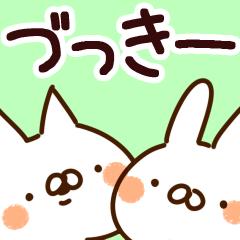 【づっきー】専用