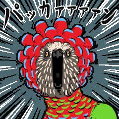 メンドクサインコ オールスター編