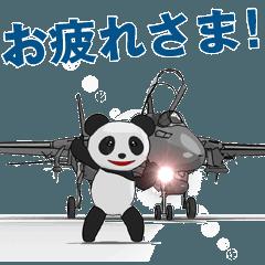 孤独なパイロット!戦闘パンダ 2