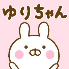 うさひな ☆ゆりちゃん専用☆