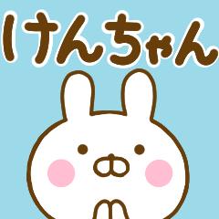 うさひな ☆けんちゃん専用☆