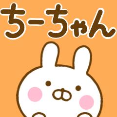 うさひな ☆ちーちゃん専用☆