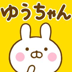 うさひな ☆ゆうちゃん専用☆