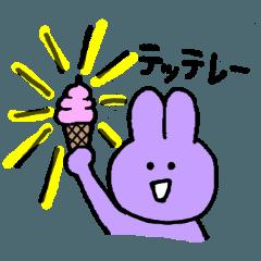 紫うさぎちゃん!2