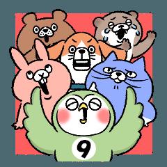 話しかけてくる動物たち・9