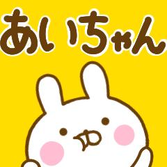 うさひな ☆あいちゃん専用☆