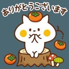 敬語の使えるにゃんこ【秋を楽しむ用】