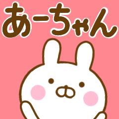 うさひな ☆あーちゃん専用☆
