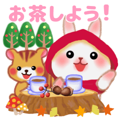 森の赤ずきん☆うさっぴ 2018