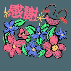 使える文字スタ☆めぃもぁ6