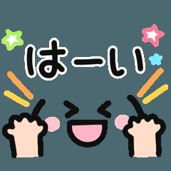 [LINEスタンプ] 誰でも簡単 顔メッセージ