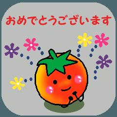 幸せまんまるミニトマト●敬語です