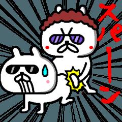 動く!大阪のおばちゃんウサギ4