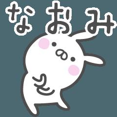 ☆★なおみ★☆ベーシックパック