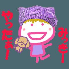 ミッキー、みきちゃんの名前スタンプ
