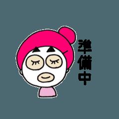 2頭身じゅんこの独り言(日常会話編)