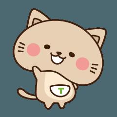 「覚悟のネコ」豆ねこ たたにゃん 日常編