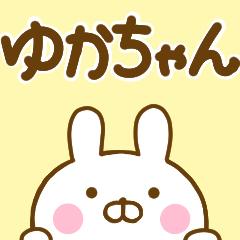 うさひな ☆ゆかちゃん専用☆