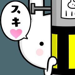 大好きな人♡(カレシ・旦那様)を疑うさぎ 2