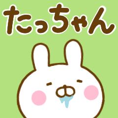 うさひな ☆たっちゃん専用☆