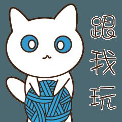 Blue eyes cat life response
