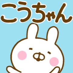 うさひな ☆こうちゃん専用☆