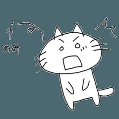 手書き風の白猫スタンプ その2