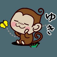 おさるすたんぷ【ゆき】
