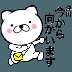 【津田】が使う主婦が作ったデカ文字ネコ