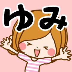 ♦ゆみ専用スタンプ♦