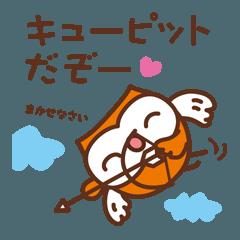 幸せの福ろうHoo14_幸運のスタンプ2
