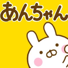 うさひな ☆あんちゃん専用☆