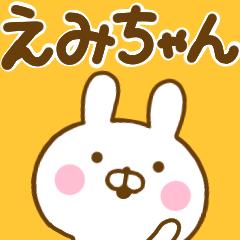 うさひな ☆えみちゃん専用☆