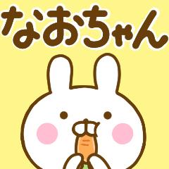 うさひな ☆なおちゃん専用☆