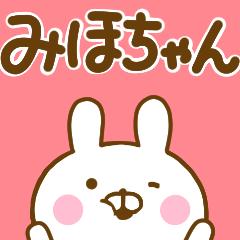 うさひな ☆みほちゃん専用☆