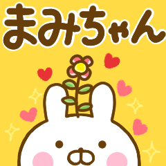 うさひな ☆まみちゃん専用☆