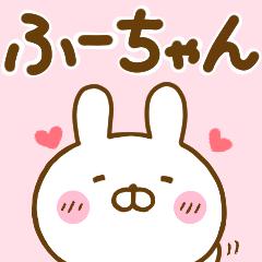 うさひな ☆ふーちゃん専用☆