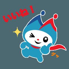 ミンシン(民進党)