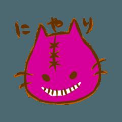 猫のチェシャ